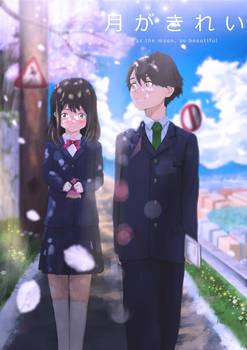 Tsuki Ga Kirei - Fanart