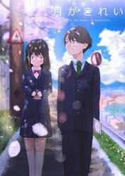 Tsuki Ga Kirei - Fanart by ReadSapphirine