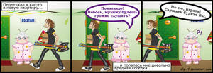 Comix -Removal-