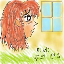 A Brush of Korean