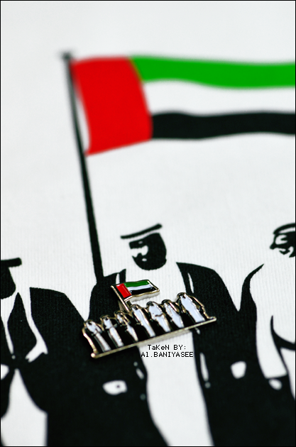 how to buy shares in uae