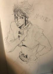 Rohan is baby