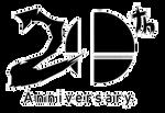 Super Smash Bros 20th Anniversary Concept Art