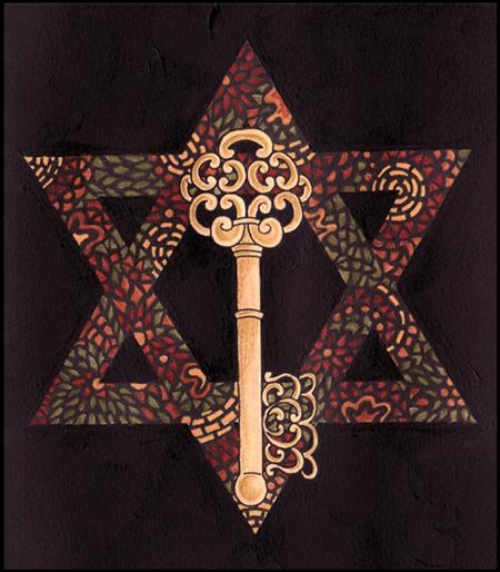 Zakhor.  Al Tishkah. by IngeVandormael