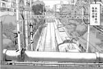 manga,Landscape by toirekomoru