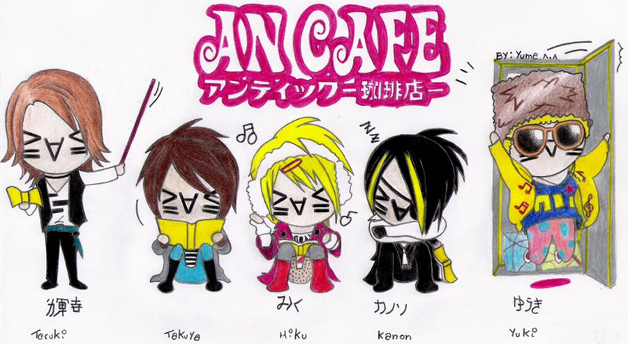 An cafe chibi by yume-07