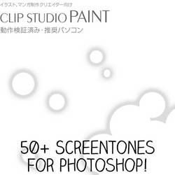 Manga Studio Screentones for Photoshop by Catsupy