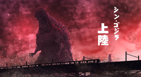 SHIN GODZILLA NEW FACE by kikimihukuri