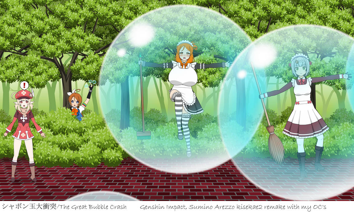 The Great Bubble Crash