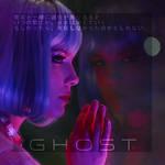 HALSEY / Ghost