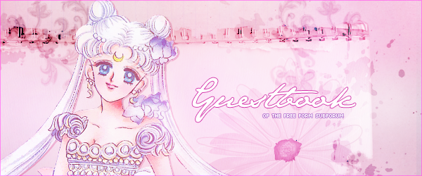Free Form Subforum Guestbook Guestbook_thread_header_free_form_by_tsuki_no_kagayaki-d8r1w8k