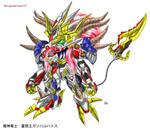 Mashin Dragon warrior Navy Wolf King Barbatos by lun616