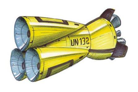 Bussard statoreactor ship (tri-reactor vessel)