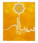 Mohamed Prophet