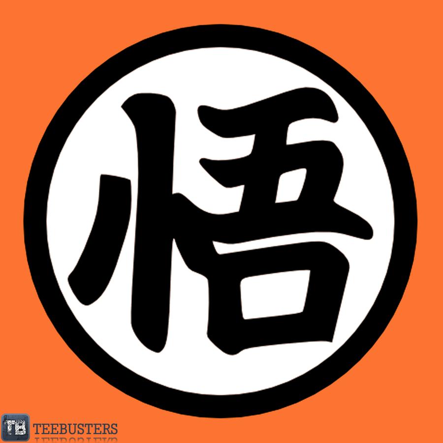 Top logo design t shirt logo designs creative logo samples and top logo design t shirt logo designs goku kimonou002639 by nicost by buycottarizona Choice Image