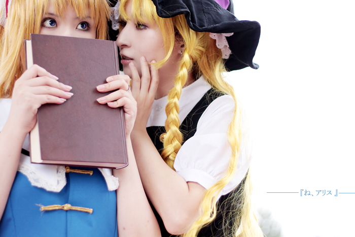 Cosplay Touhou - Página 3 The_Eastern_Project_hey_alice_by_hybridre
