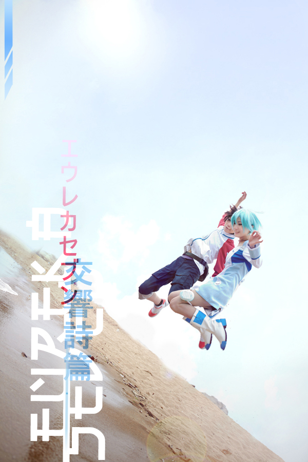 eureka seven_joy by hybridre