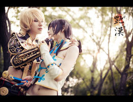 Adekan_seduce by hybridre
