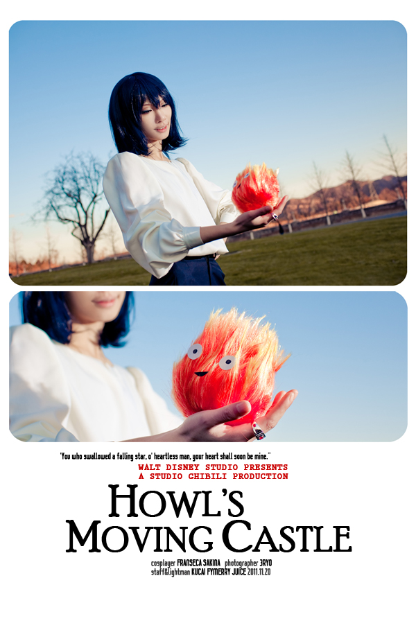 Howl's Moving Castle_heartless by hybridre
