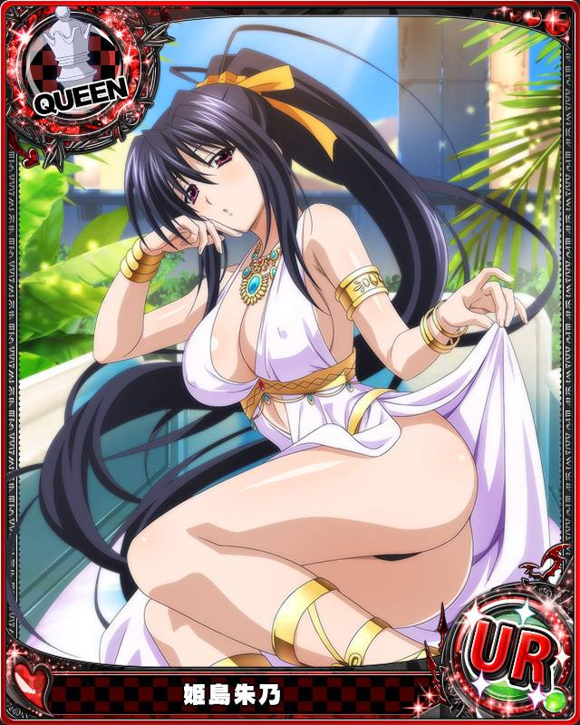 Akeno-san to Highschool DxD - Ver comics porno