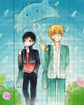 ShizuIza - It's raining.