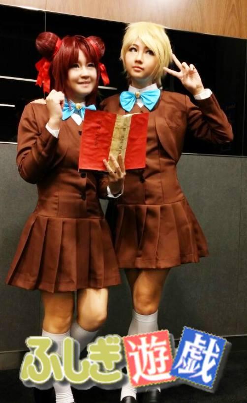 Miaka and Yui by rurik0