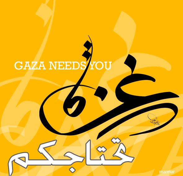 GAZA NEEDS YOU by bsoOma