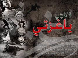 dont be sad GAZA by bsoOma