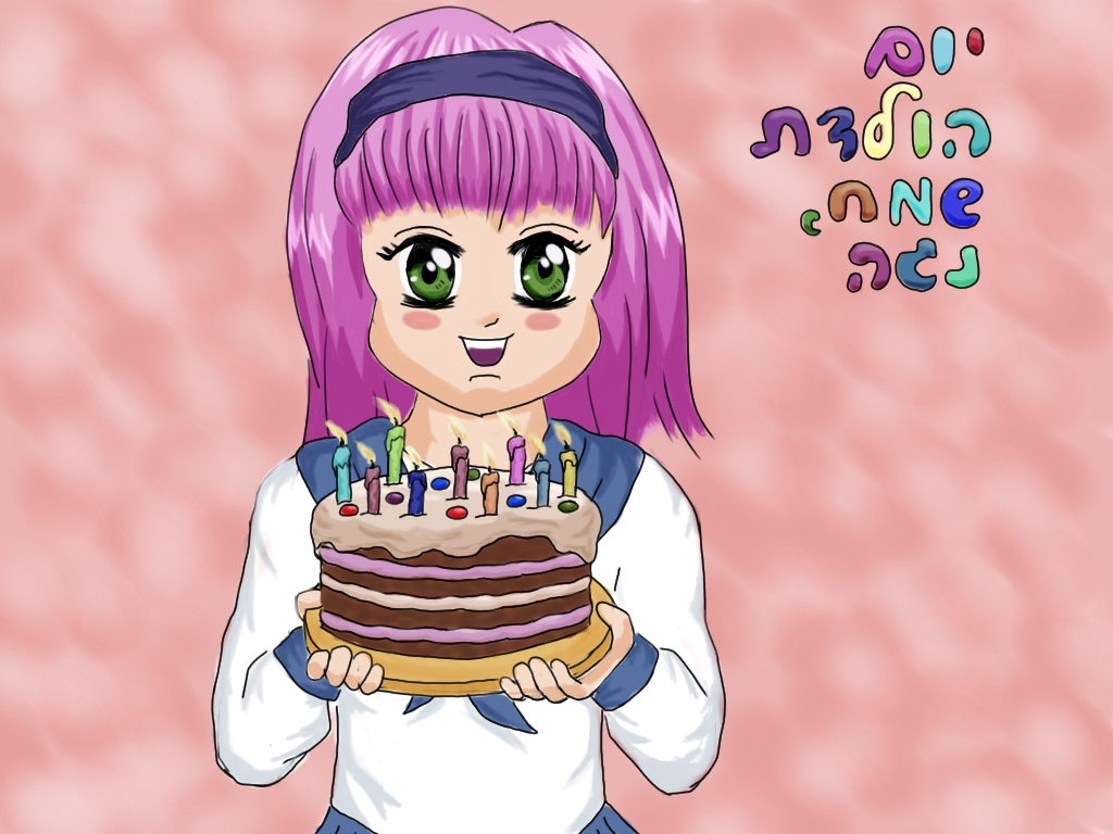 happy birthday Noga by zaske