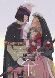SlayersTRY-Warm winter