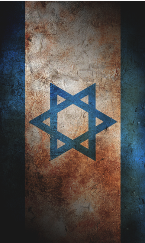 flag of israel wallpaper - photo #8
