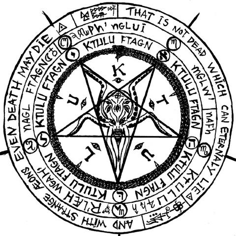 Enochian Sigil Of Protection – images free download