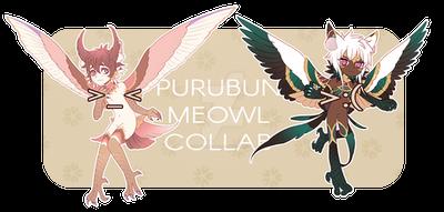 PuruBun Meowl Collab Auction! Emoticats (CLOSED) by Puru-Meowls