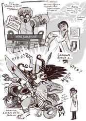 Horse tail 02: Frankenstein's comics