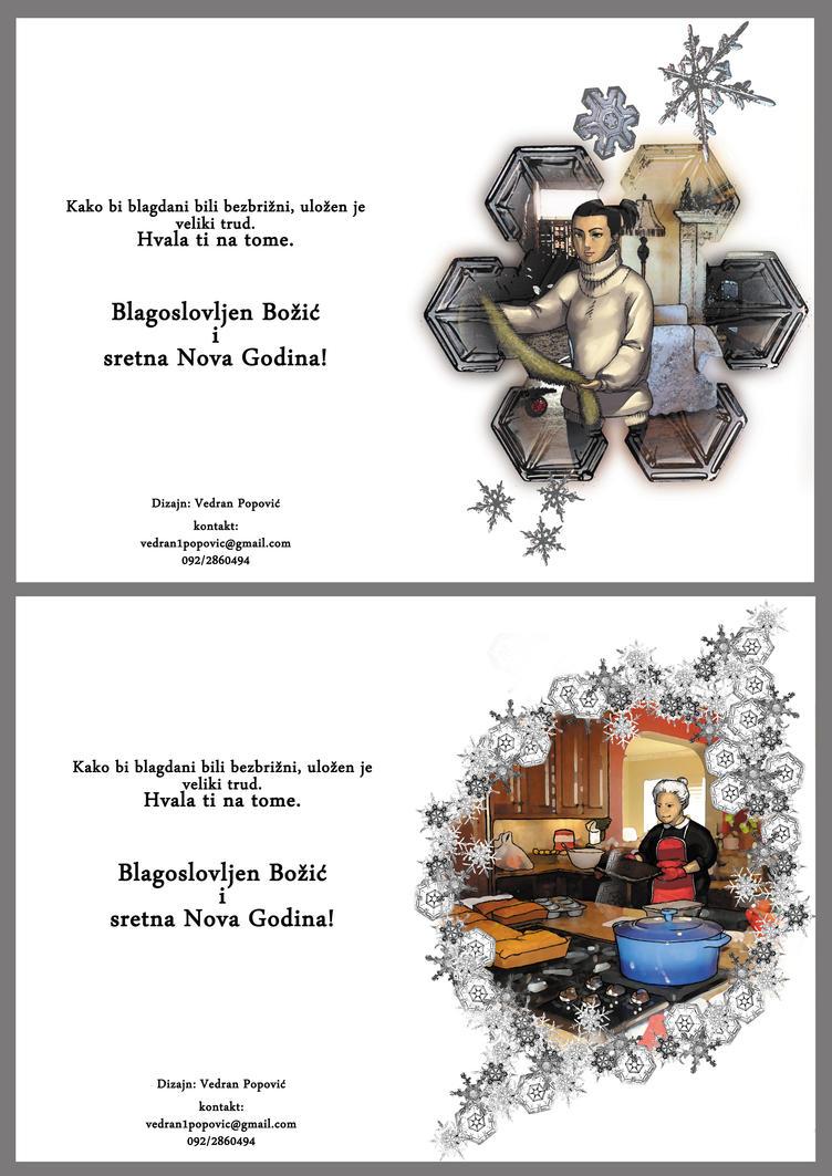 Christmas greeting cards by veki-kun