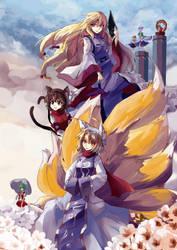 Touhou : Yakumo Family