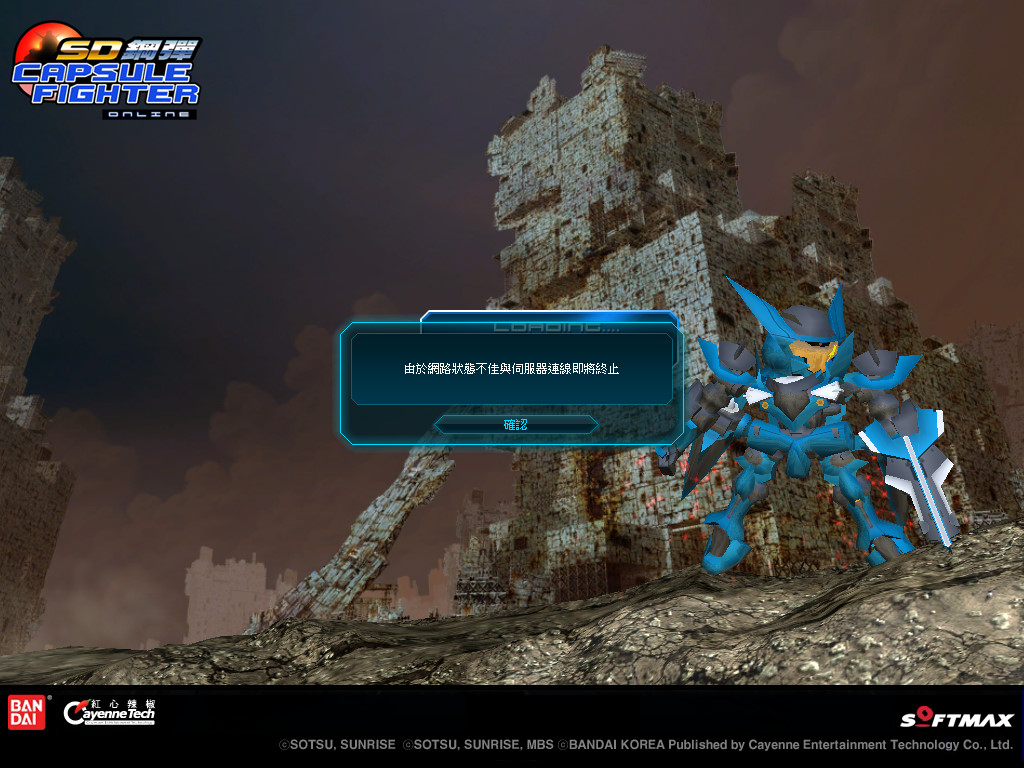 Why cant i log in to tw sdgo? Bandicam_2013_02_26_14_20_38_405_by_hayatestorm-d5wb3oh