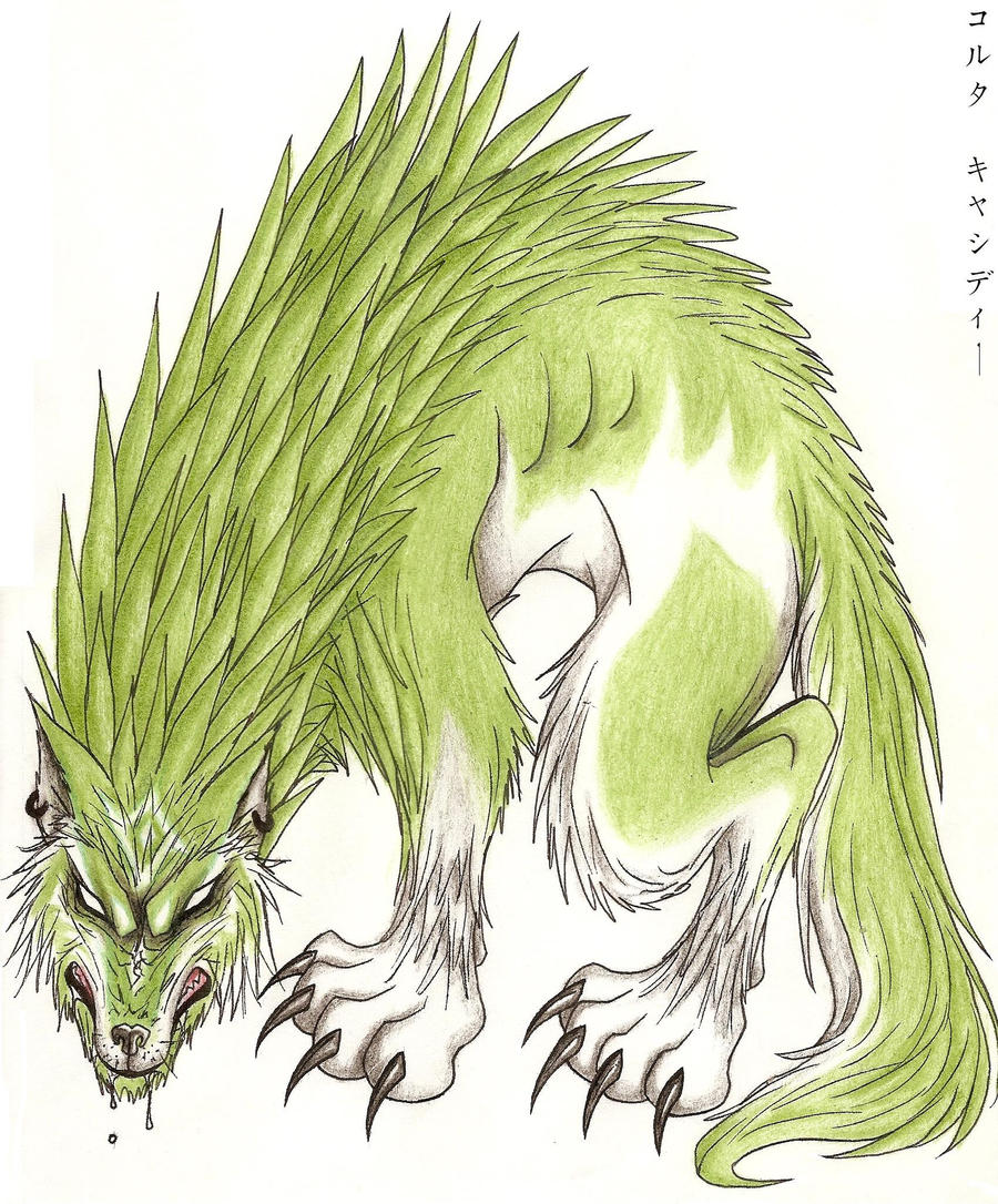 Scary Wolf Drawings