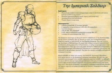 Manual-Guardsman