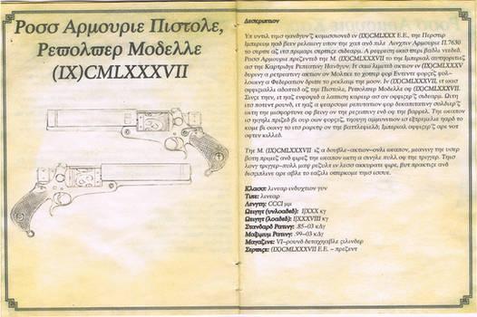 Manual - Pistol