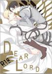 Dear Lord Cover by xearo-tnc