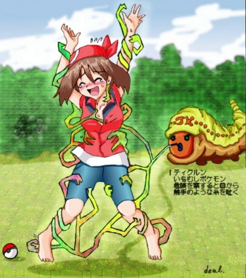 Pokemon Tickle Deviantart