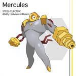 #892(?) Mercules