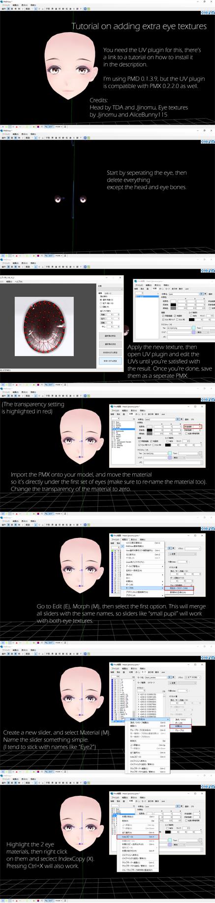 {MMD} Eye Texture Slider Tutorial {Part 1} by HarukaSakurai