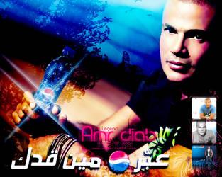 Amr Diab ft Pepsi by AbdallaPOP