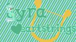 Lyra Heartstrings - Wallpaper