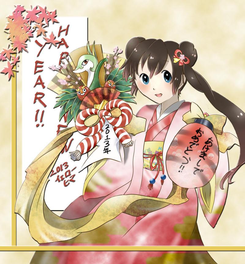 Happy new year! 2013 by yellowhima