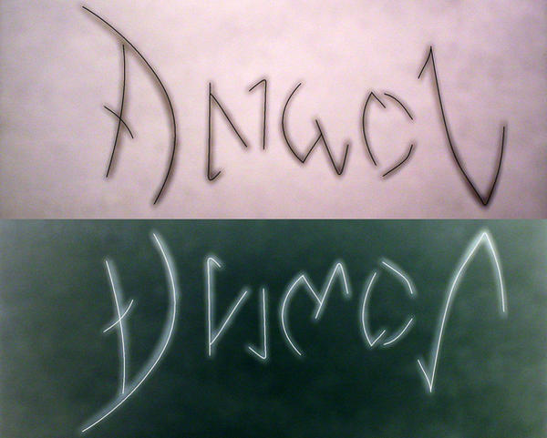 Angel - Demon, mirrored by SmileyBat