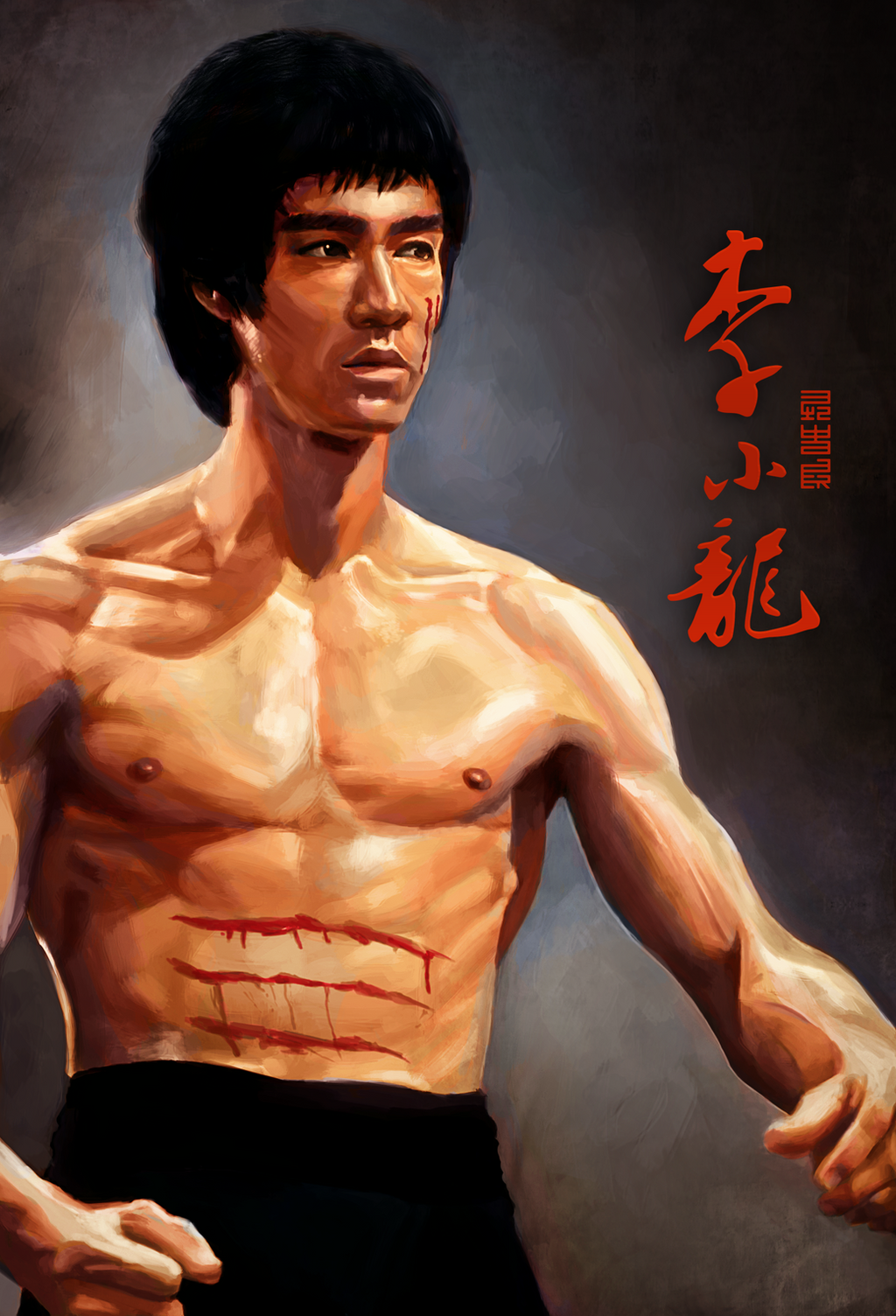 Bruce lee by byzwa dher on deviantart for Lee s painting