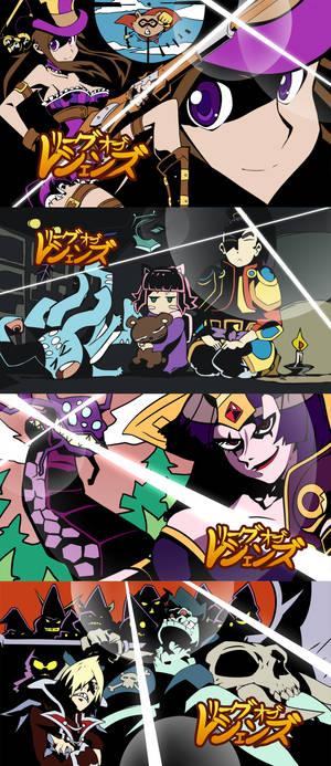 League of Gurren Legends
